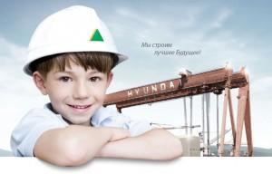 hyundai-image